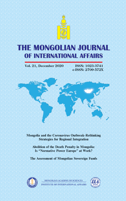 Cover MJIA