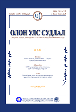 JIS-Cover
